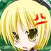 f:id:kasuga_gensokyo:20140227121256p:plain