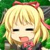 f:id:kasuga_gensokyo:20140228062629p:plain