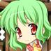 f:id:kasuga_gensokyo:20140228075405p:plain