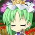 f:id:kasuga_gensokyo:20140228085959p:plain