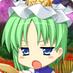 f:id:kasuga_gensokyo:20140228090008p:plain