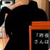 f:id:kasuga_gensokyo:20140228101213p:plain