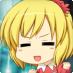 f:id:kasuga_gensokyo:20150524083337p:plain