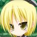 f:id:kasuga_gensokyo:20160909105708p:plain