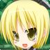 f:id:kasuga_gensokyo:20160909110619p:plain