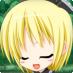 f:id:kasuga_gensokyo:20160909110621p:plain