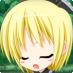 f:id:kasuga_gensokyo:20160909110639p:plain