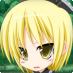 f:id:kasuga_gensokyo:20160909110647p:plain