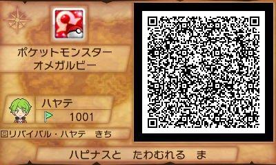f:id:kasuga_gensokyo:20170315153550j:plain