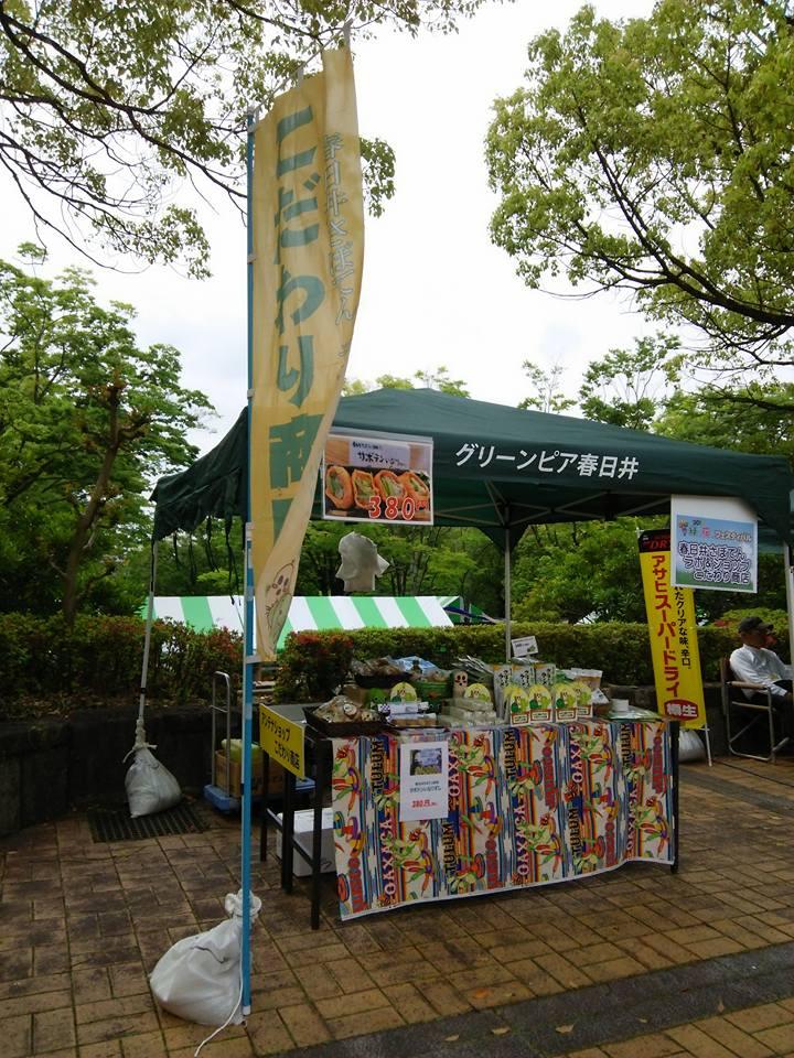 f:id:kasugai-saboten:20180424123815j:plain
