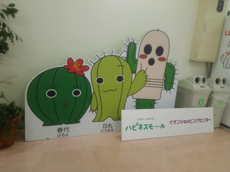 f:id:kasugai-saboten:20180526105448j:plain