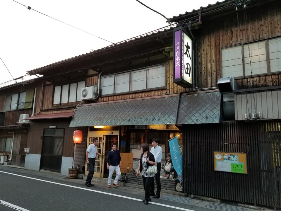 f:id:kasugai-saboten:20180928194904j:plain