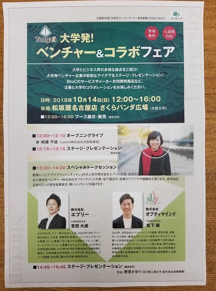 f:id:kasugai-saboten:20181004181419j:plain