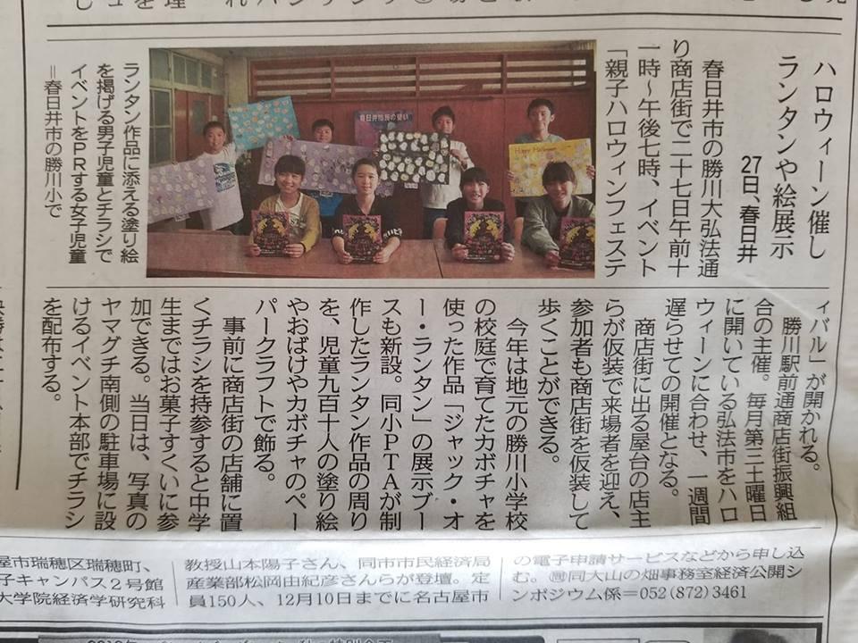 f:id:kasugai-saboten:20181026183615j:plain