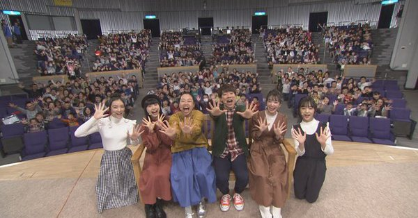 f:id:kasugai-saboten:20181201180536j:plain
