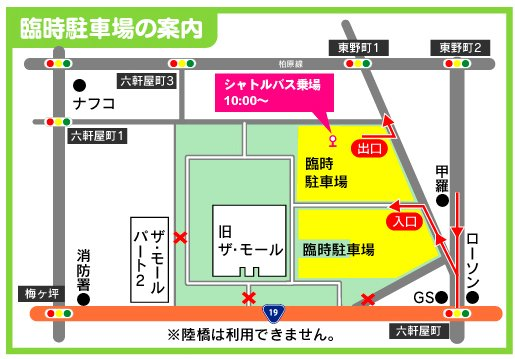 f:id:kasugai-saboten:20190401112301j:plain