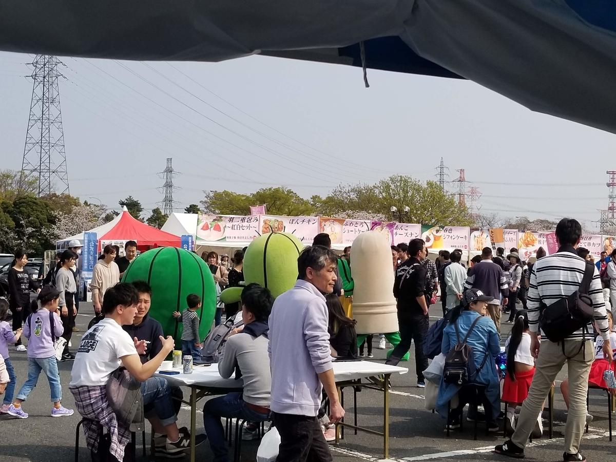 f:id:kasugai-saboten:20190427152341j:plain