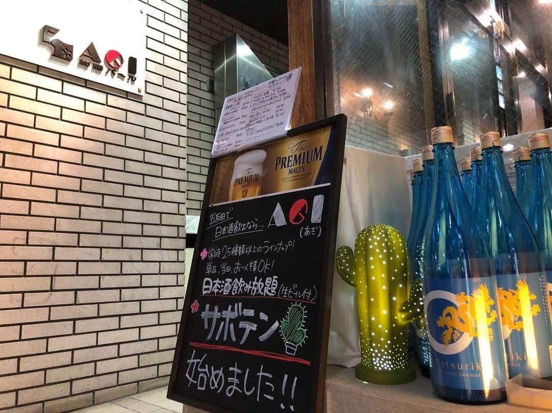 f:id:kasugai-saboten:20190706183851j:plain