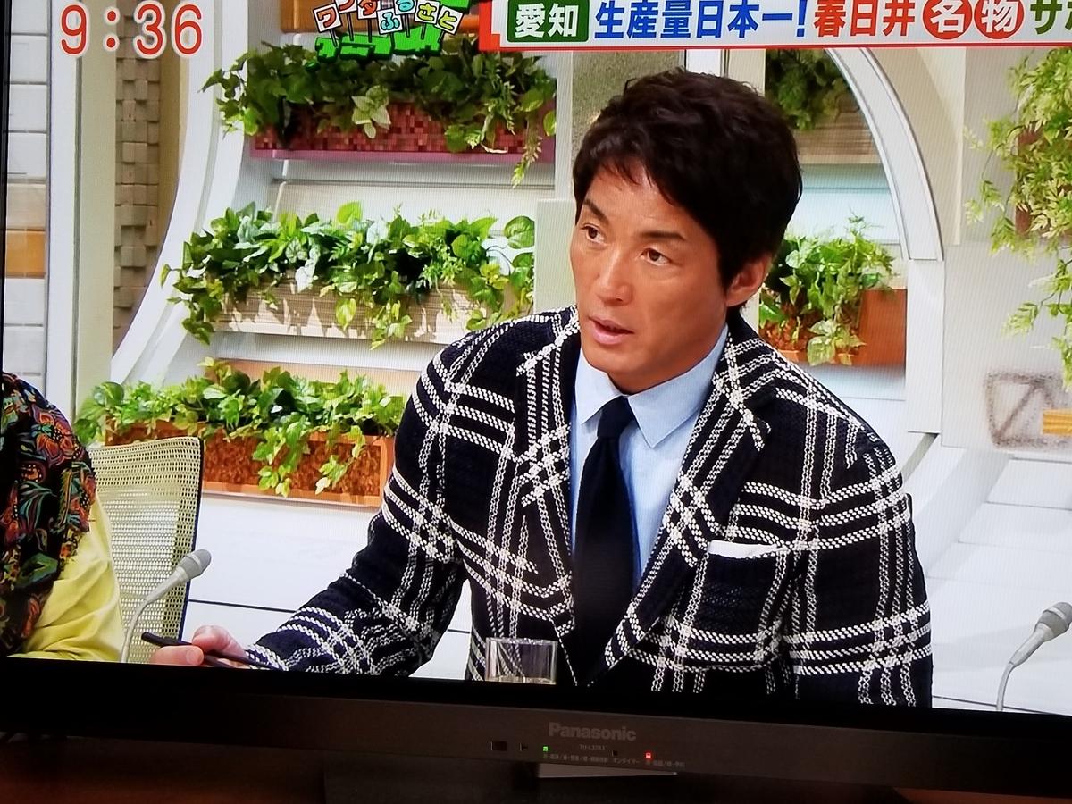 f:id:kasugai-saboten:20190718165757j:plain
