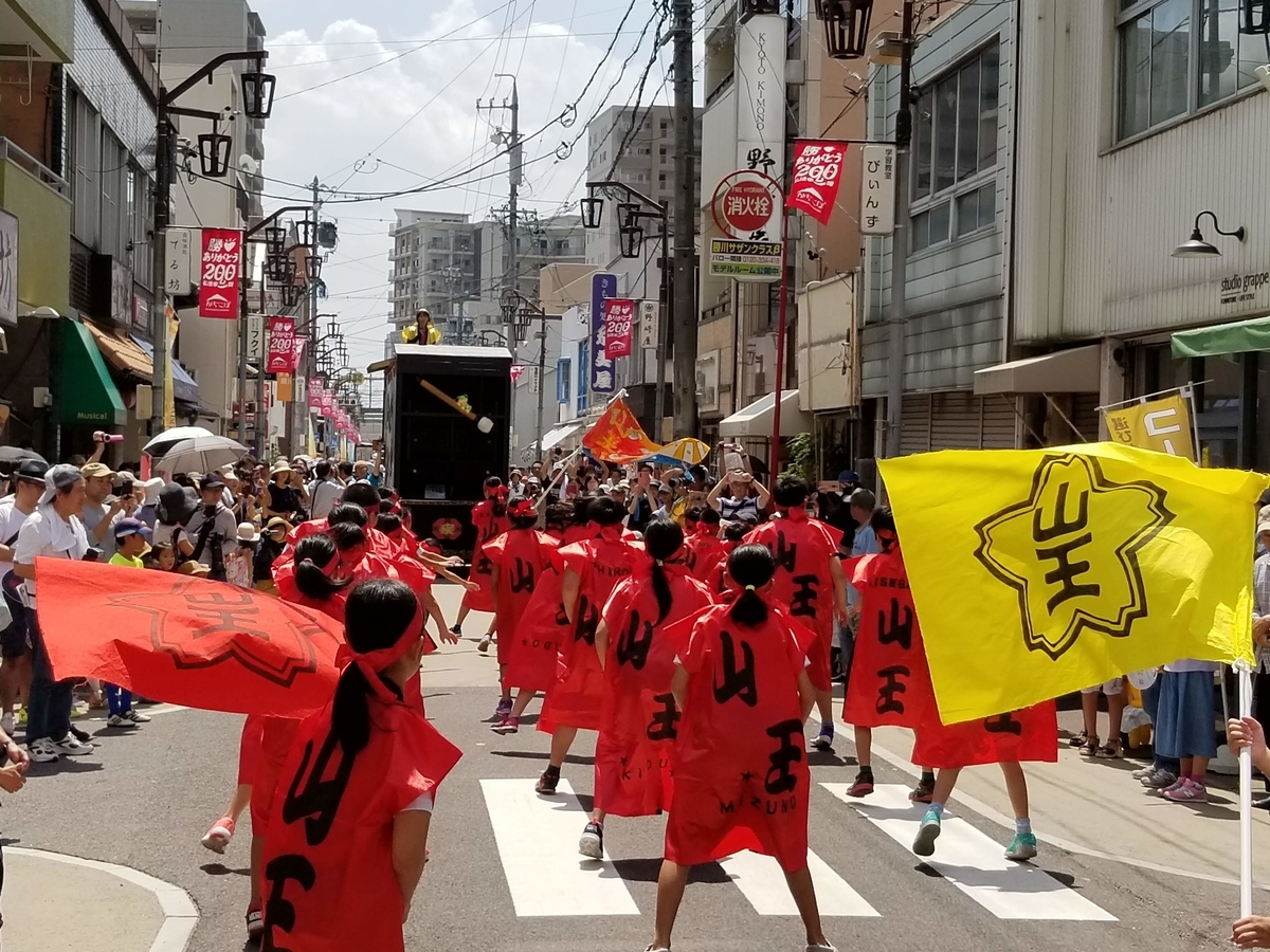 f:id:kasugai-saboten:20190826161522j:plain