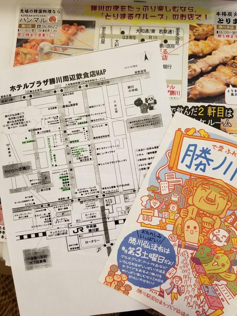 f:id:kasugai-saboten:20190923131100j:plain