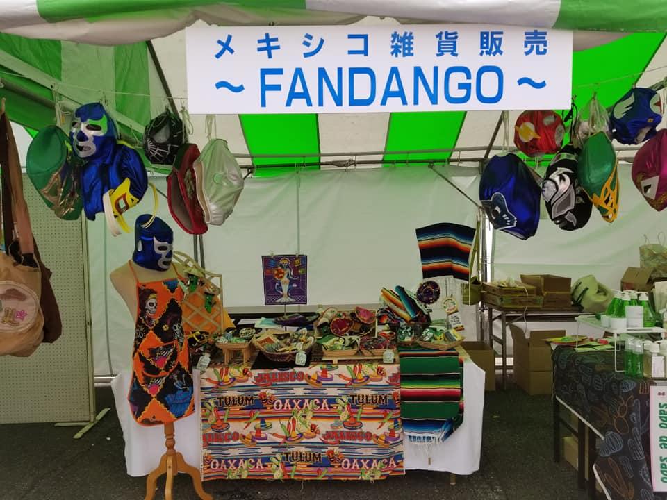 f:id:kasugai-saboten:20191004192348j:plain