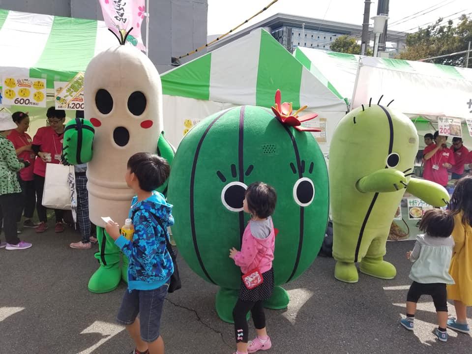 f:id:kasugai-saboten:20191004192536j:plain