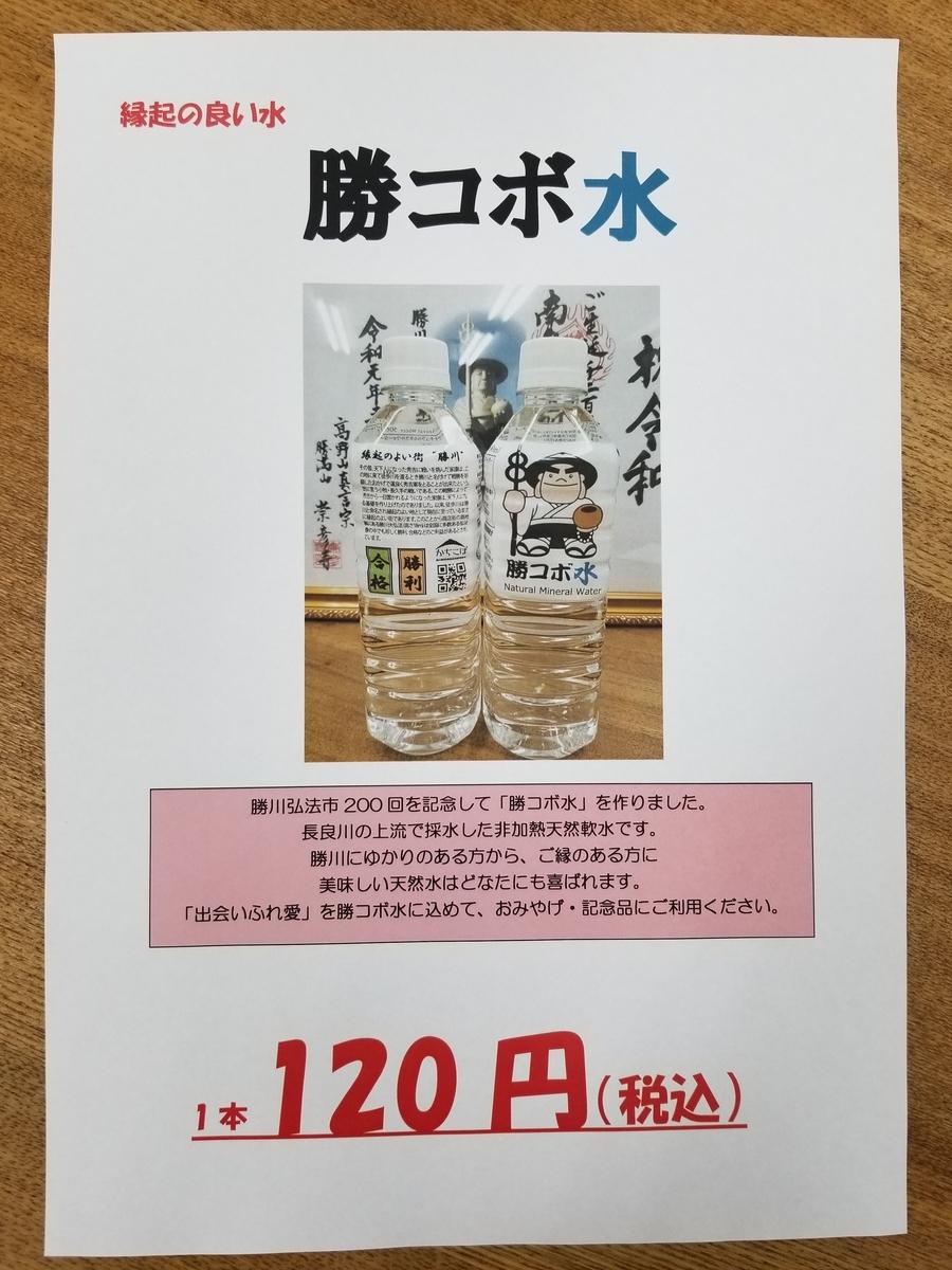 f:id:kasugai-saboten:20191024174628j:plain