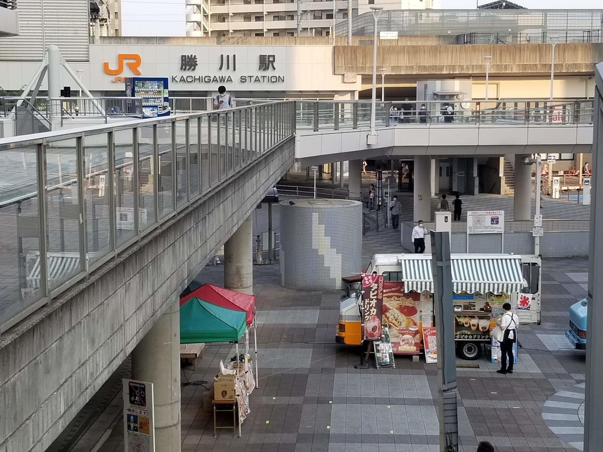 f:id:kasugai-saboten:20200810123824j:plain
