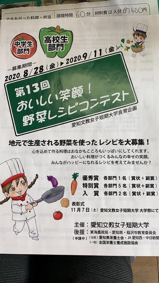 f:id:kasugai-saboten:20201229160617j:plain