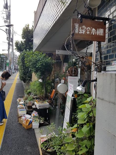 f:id:kasugai-saboten:20211013160907j:plain