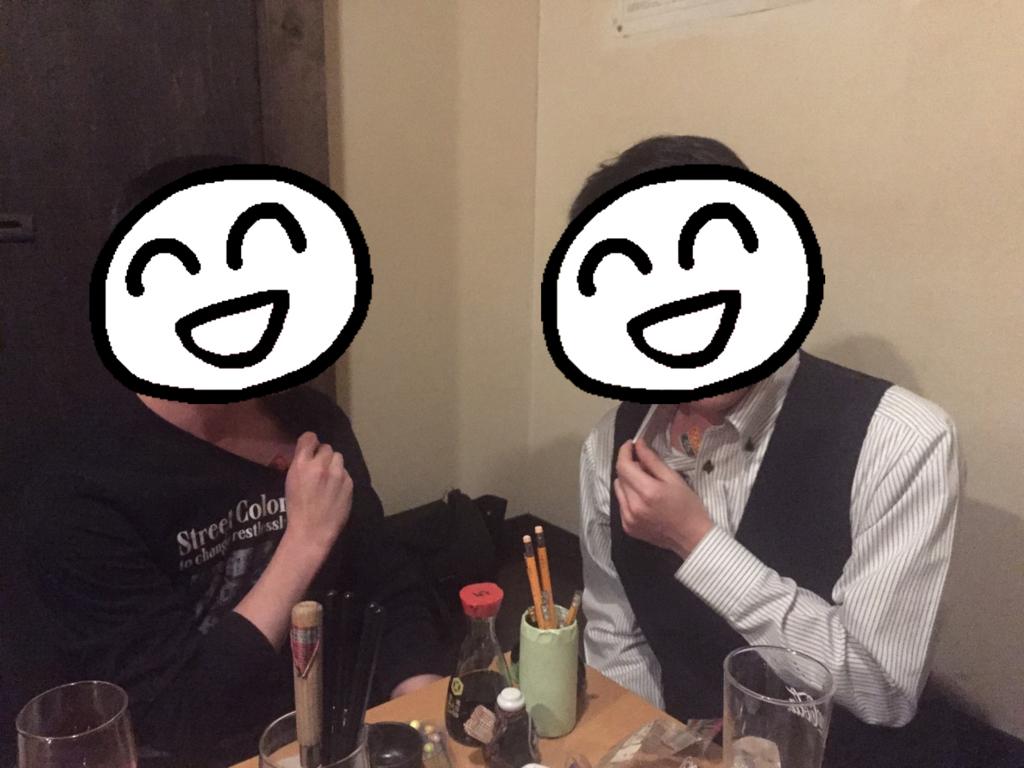 f:id:kasuimoku:20170118114954j:plain