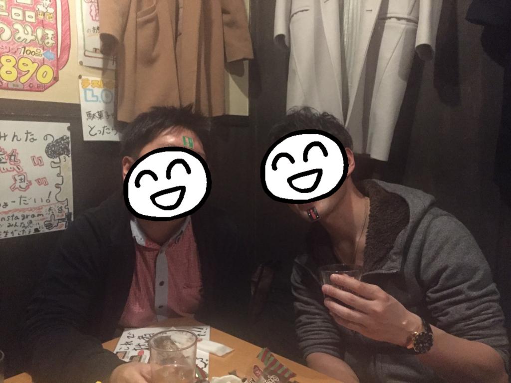 f:id:kasuimoku:20170118115003j:plain