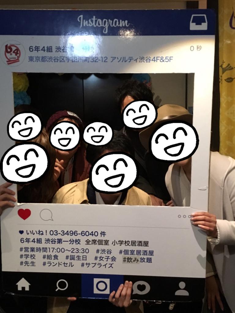 f:id:kasuimoku:20170118121308j:plain