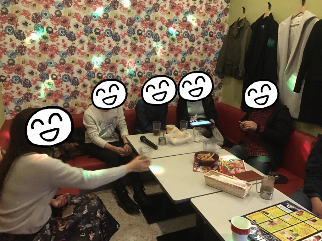 f:id:kasuimoku:20170124194902j:plain