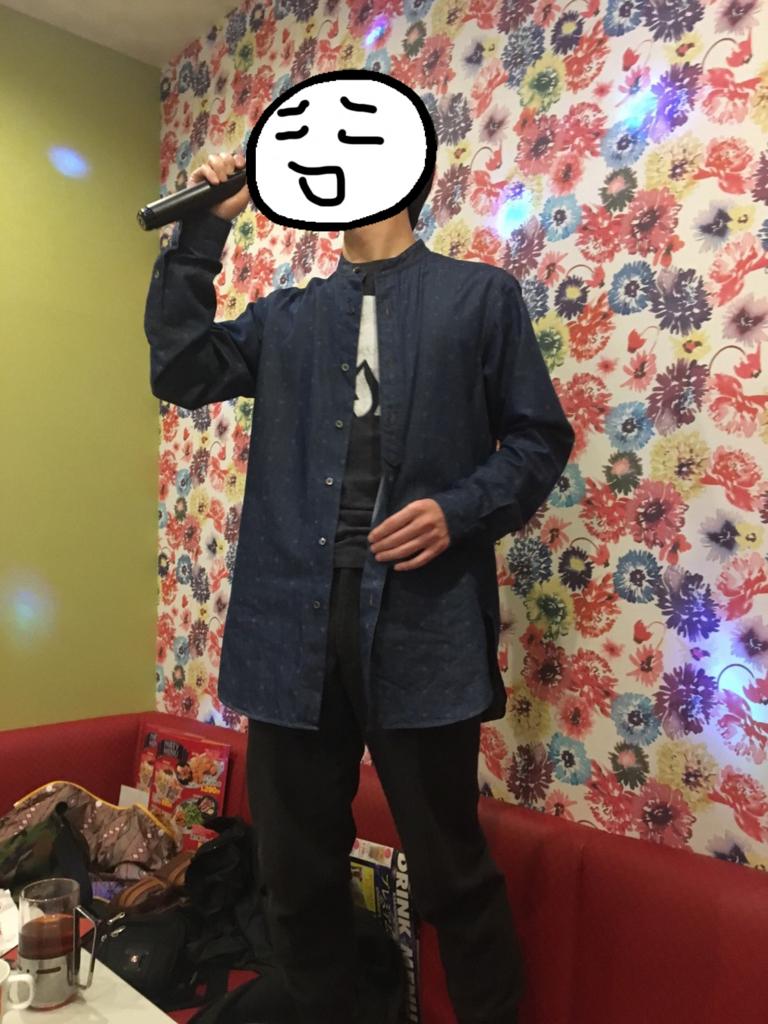 f:id:kasuimoku:20170124200920j:plain