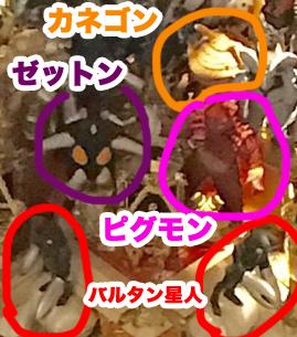 f:id:kasuimoku:20170127210545j:plain