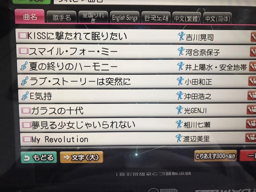 f:id:kasuimoku:20170219191821j:plain