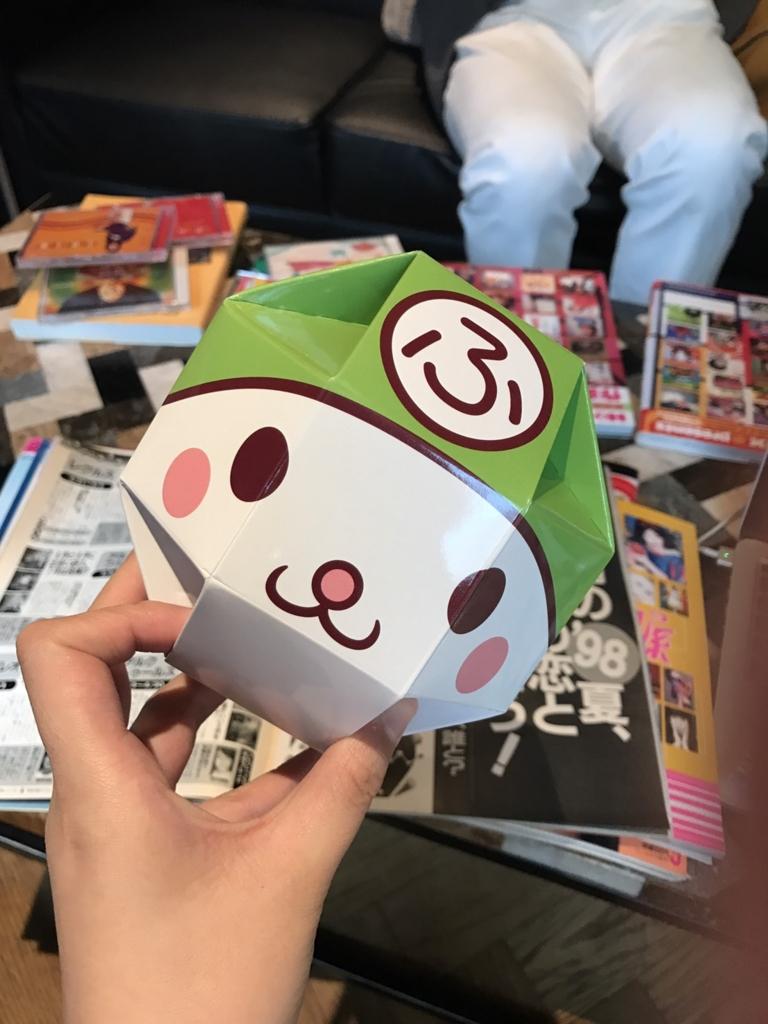 f:id:kasuimoku:20170320193910j:plain