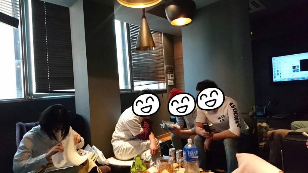 f:id:kasuimoku:20170320200219j:plain
