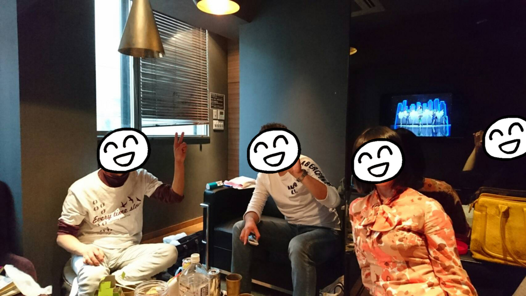 f:id:kasuimoku:20170320200602j:plain