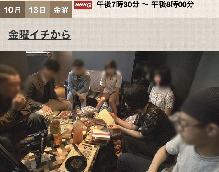 f:id:kasuimoku:20171018230355j:plain