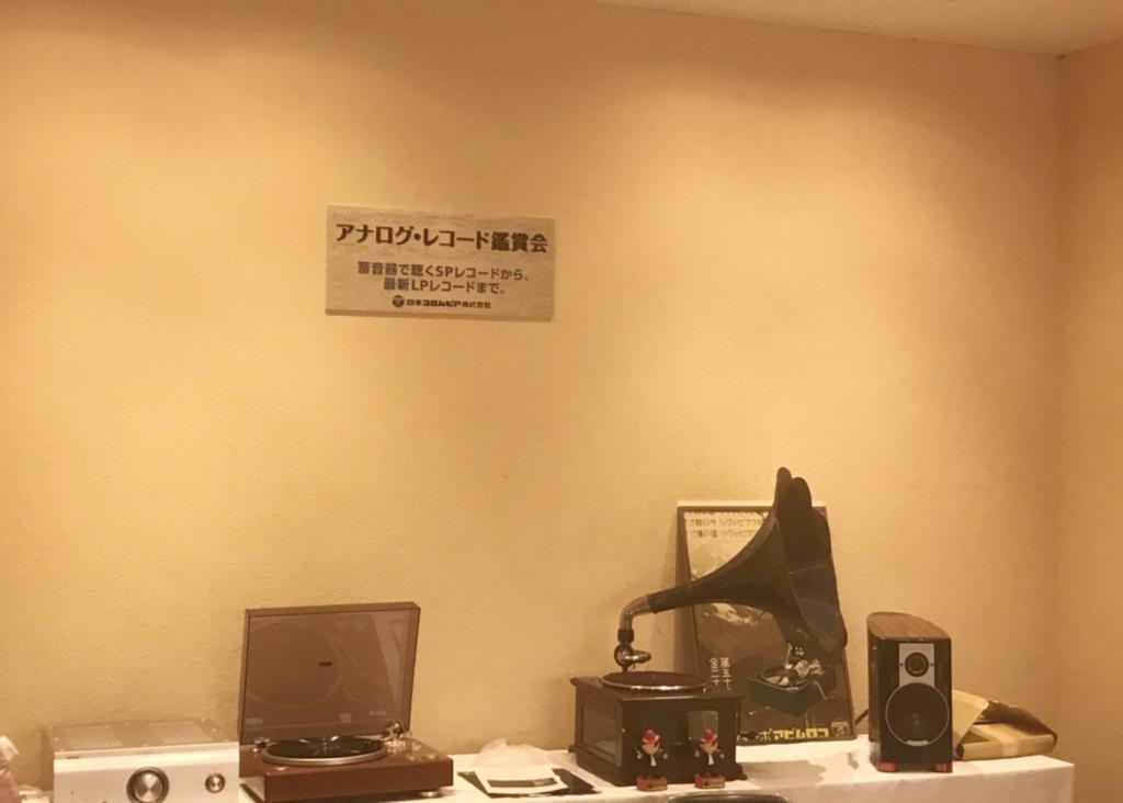 f:id:kasuimoku:20171103233341j:plain