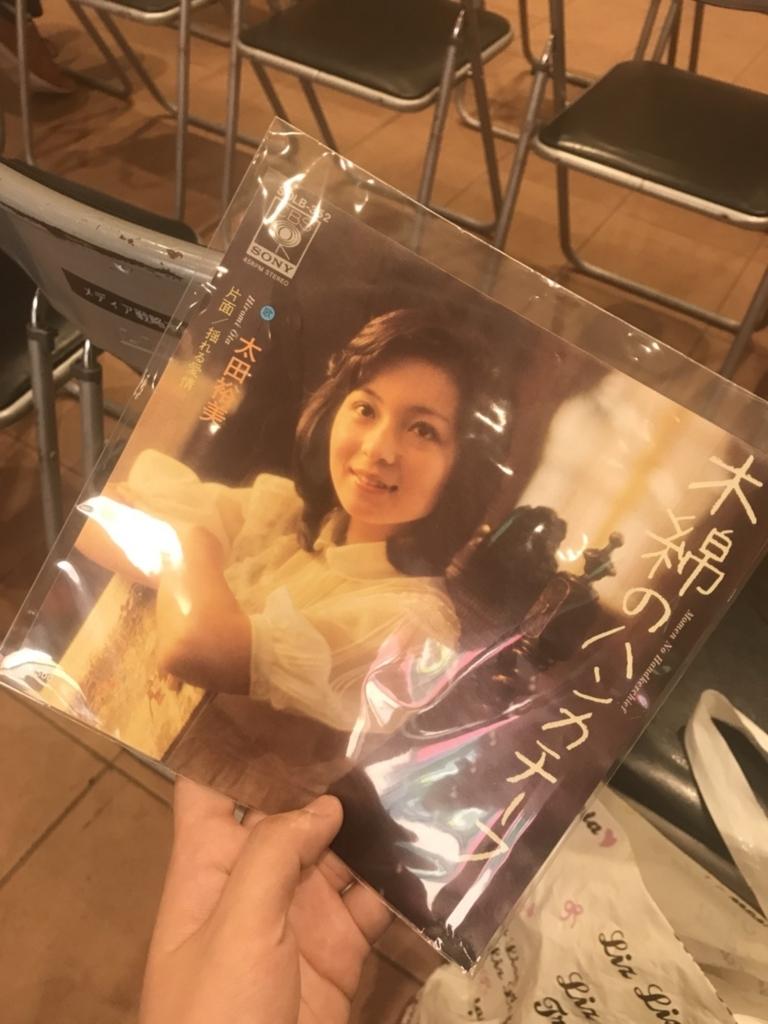 f:id:kasuimoku:20171103234331j:plain