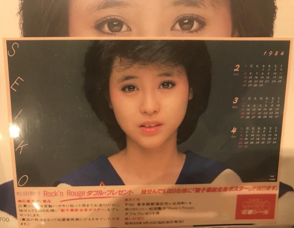 f:id:kasuimoku:20171103234915j:plain