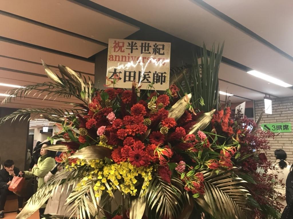f:id:kasuimoku:20171128020536j:plain