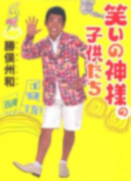 f:id:kasuimoku:20171128021305j:plain