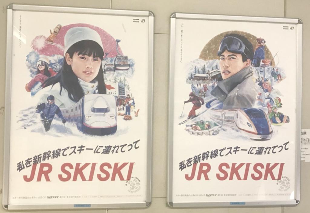 f:id:kasuimoku:20171216211242j:plain