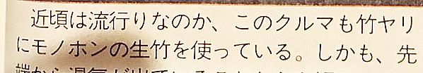 f:id:kasuimoku:20171217160249j:plain