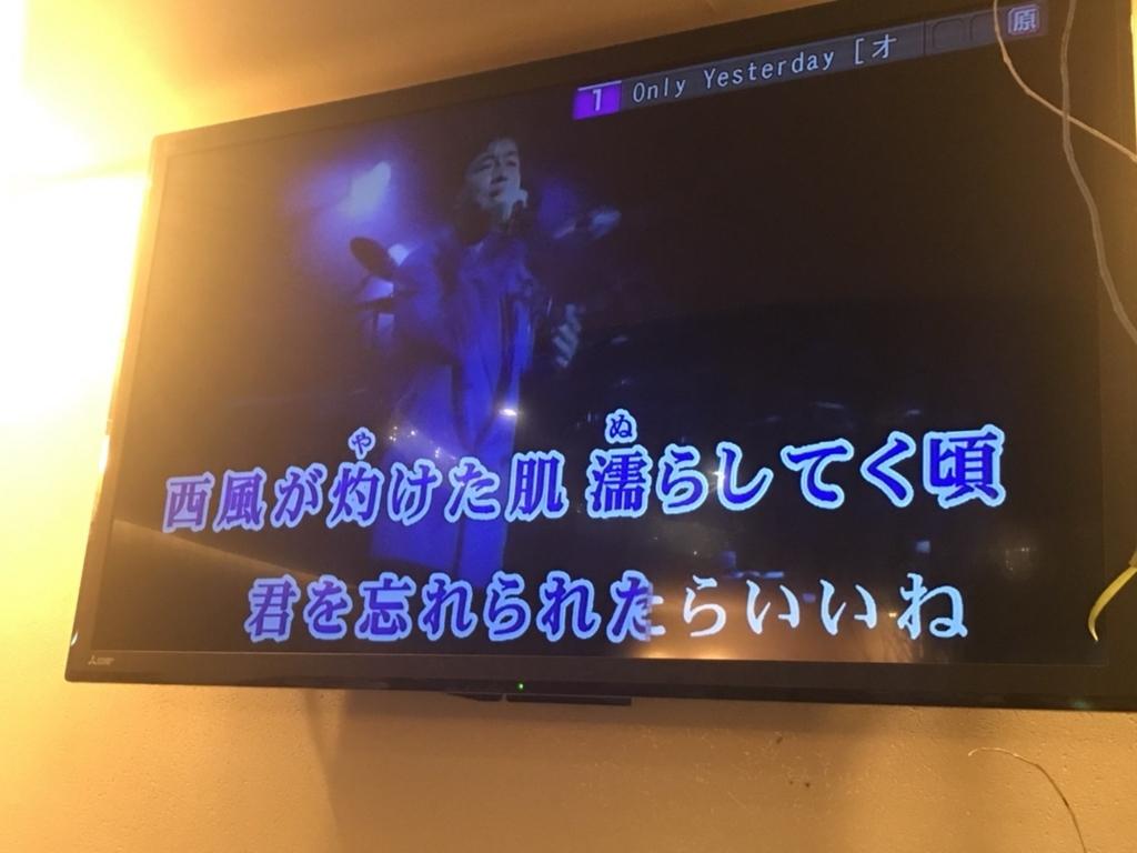 f:id:kasuimoku:20171217165641j:plain